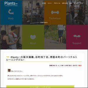 パーソナルトレーニングジム Plants(プランツ)のサムネイル画像