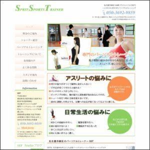 パーソナルトレーニングスタジオ SPIRIT(スピリット)名古屋店のサムネイル画像