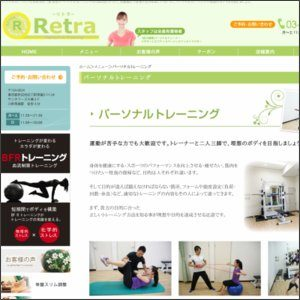 Retra(リトラ)三軒茶屋店のサムネイル画像
