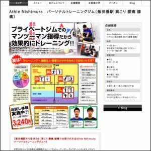 Athle Nishimura(アスレニシムラ)千代田店のサムネイル画像