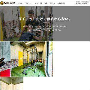 ONE UP(ワンアップ)吉祥寺店のサムネイル画像