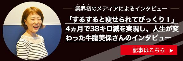 梅田NO.1の安さ!ハリウッド芸能人が通うプライベートジム POLICY(ポリシー)梅田店