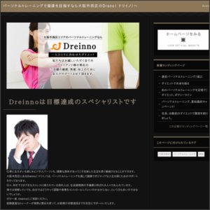 DREINNO(ドリイノ)長原店のサムネイル画像