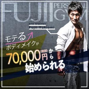 fujii-pg_eye