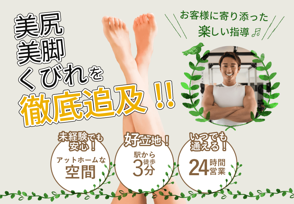 Ohana(オハナ)西新宿店のサムネイル画像