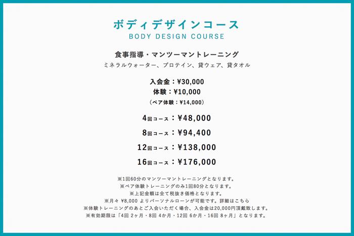 20170508-スクリーンショット 2017-05-08 18.50.16