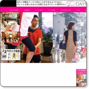 DAYM(ダイム)浜松店のサムネイル画像