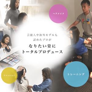 ビスタ_アイキャッチ-min (1)