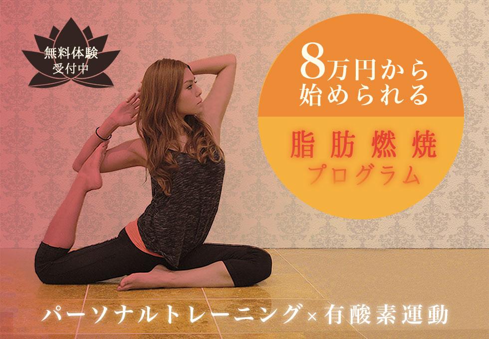 studio03(スタジオ03)六本松店のサムネイル画像