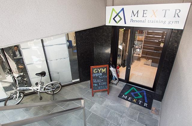 業界歴豊富なトレーナーの完全オーダーメイドプログラム MEXTR(メクスター)