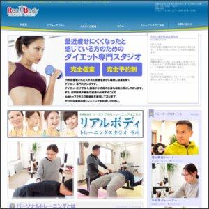 Real Body(リアルボディ)仙台店のサムネイル画像