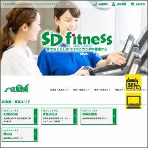 SD fitness(エスディーフィットネス)秋田広面店のサムネイル画像