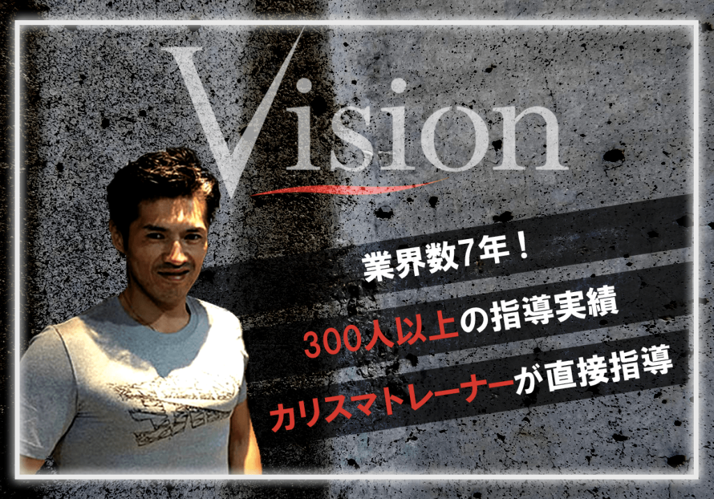 Vision_TOP-min