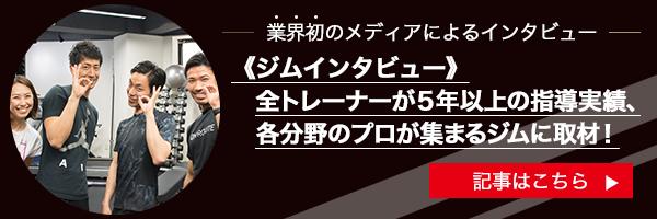 錦糸町No. 1の安さ!MEXTR(メクスター)錦糸町店