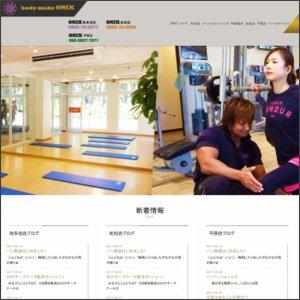 body make ONIX(オニキス)虹松店のサムネイル画像