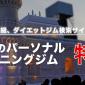 hokkaido_sapporo-min