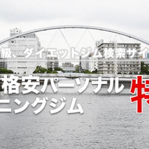 kakuyasu_shinagawa-min