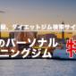 kanagawa_yokohama-min