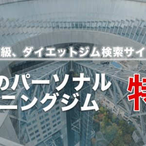 osaka_umeda-min