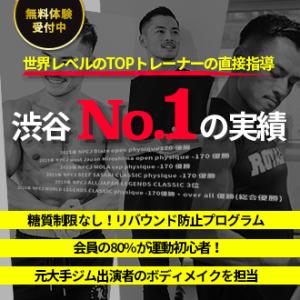 アイキャッチ-min (2)