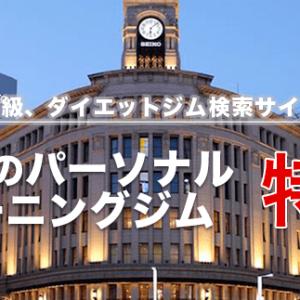 tokyo_ginza-min