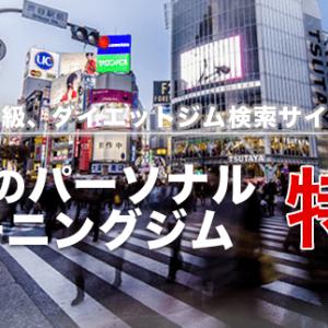 tokyo_shibuya-min