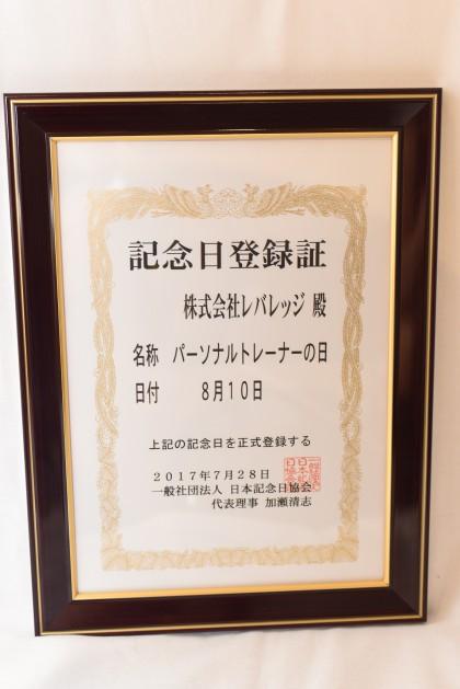 只石社長 (11)