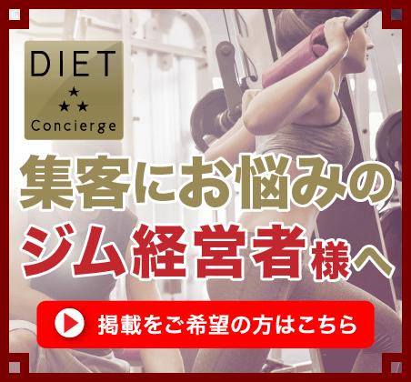 gym_merit