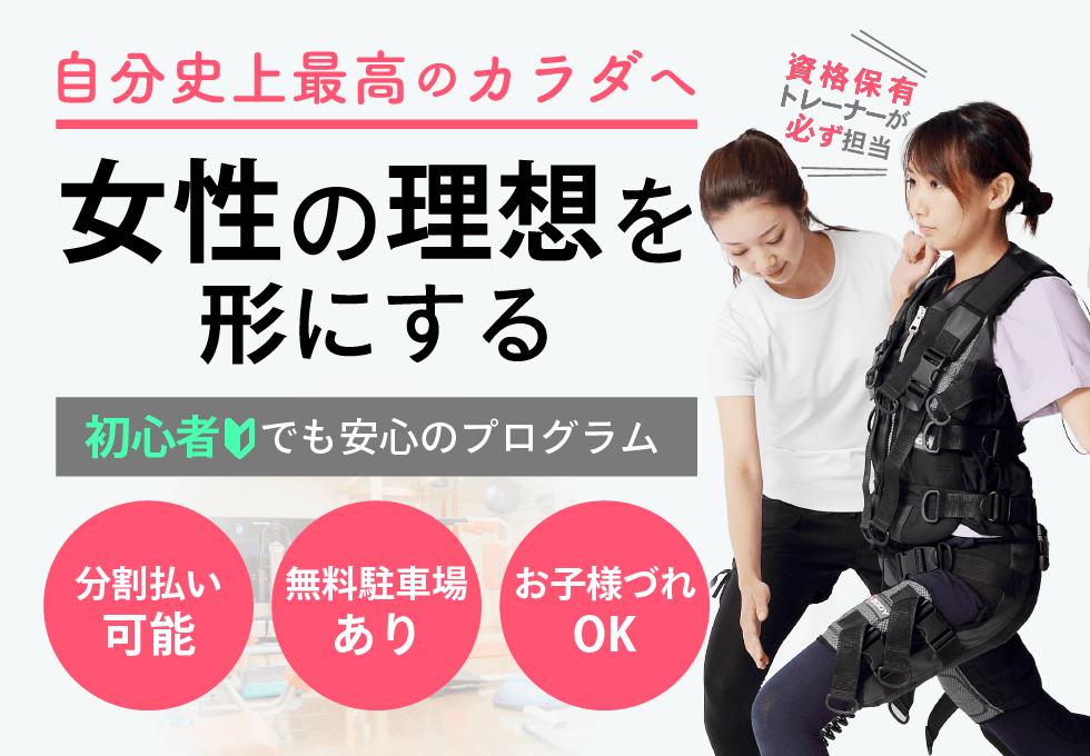 socie(ソシエ)アトレ川崎店のサムネイル画像