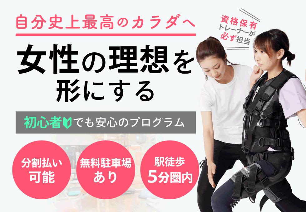socie(ソシエ)横浜ベイホテル東急店のサムネイル画像