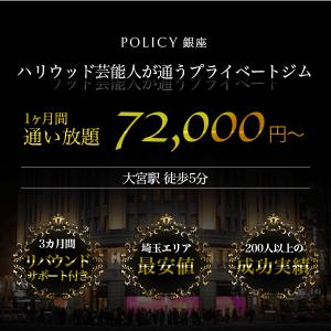 policy-omiya_eye-min
