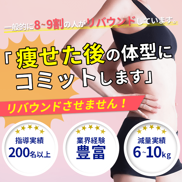 Right Gym(ライト ジム)