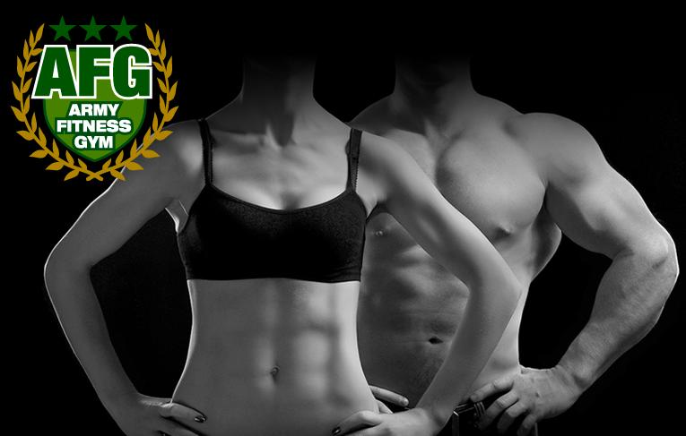 army fitness gym