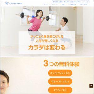 Start Fitness(スターフィットネス)名古屋店のサムネイル画像