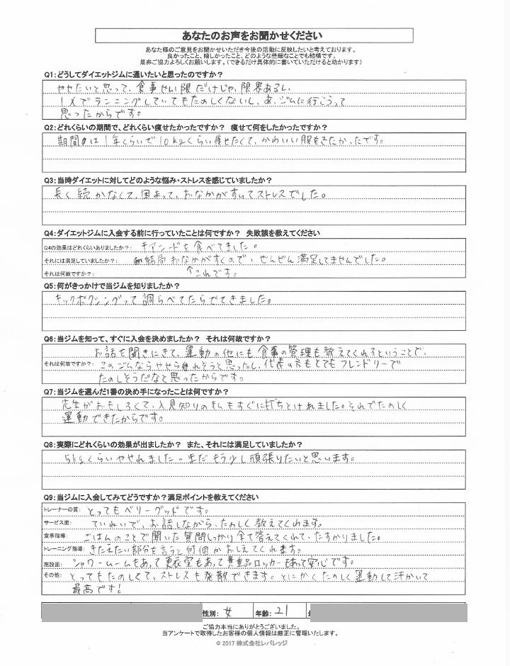 431_pera01_st_21_w-min
