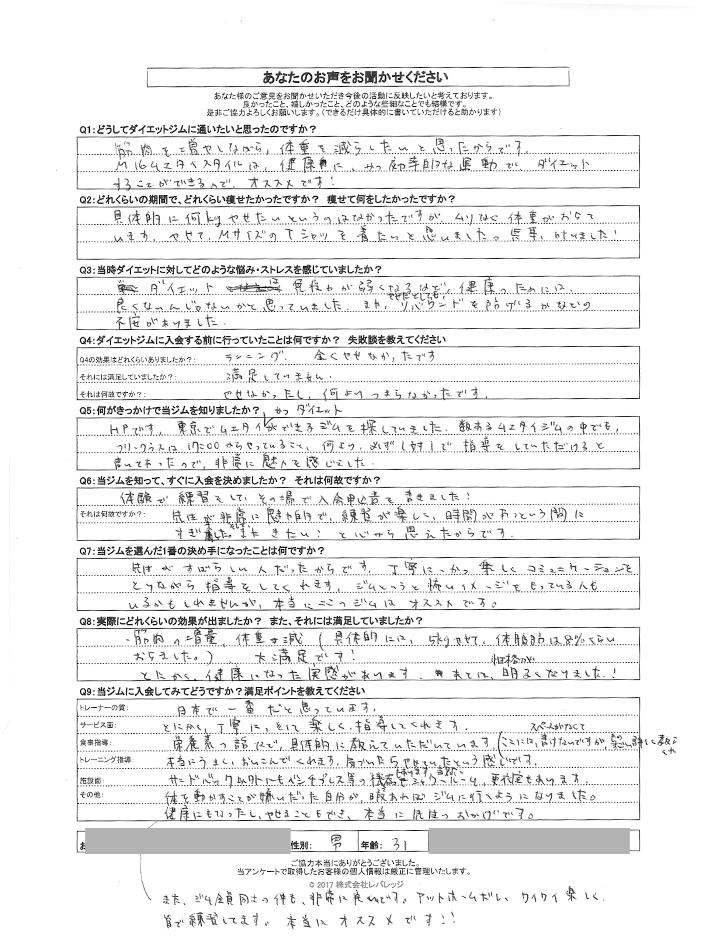 431_pera02_st_31_m-min