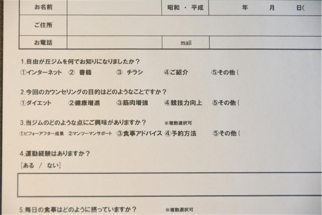 DSC_⑮ 込