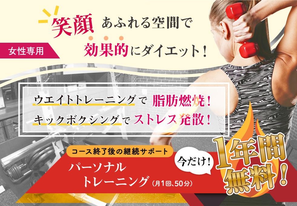 【女性専用】M16 TOKYO(エムシックスティーントウキョウ)のサムネイル画像