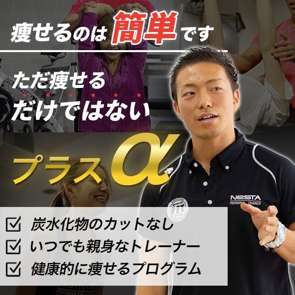 Personal Traning Gym Anfida(パーソナルトレーナージムアンフィーダ)