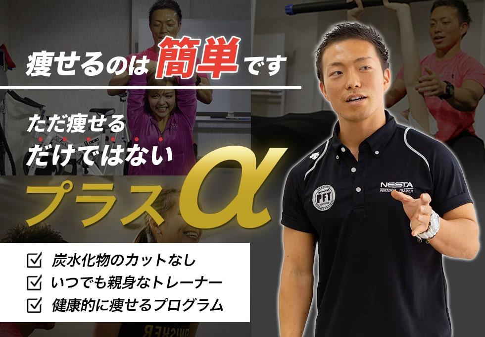 Anfida(アンフィーダ)東池袋店のサムネイル画像