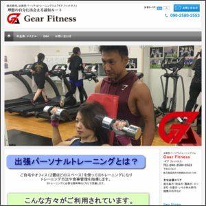 Gear Fitness(ギアフィットネス)のサムネイル画像
