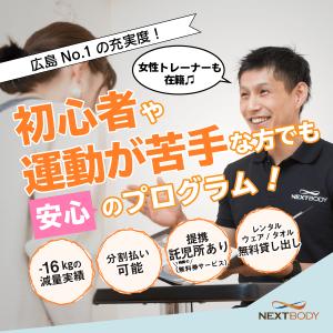 nextbody_eye02-min