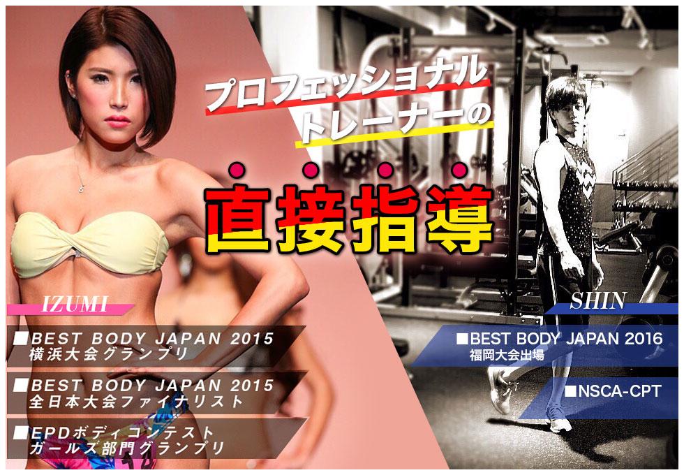Secret Bay's FIT(シークレットベイスフィット)横浜店のサムネイル画像