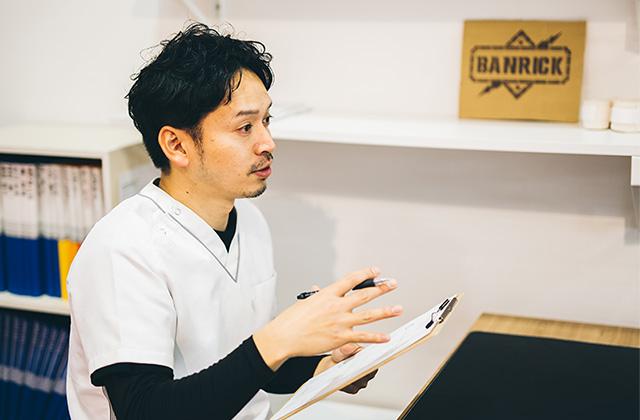 BANRICK ACADEMY(バンリックアカデミー)