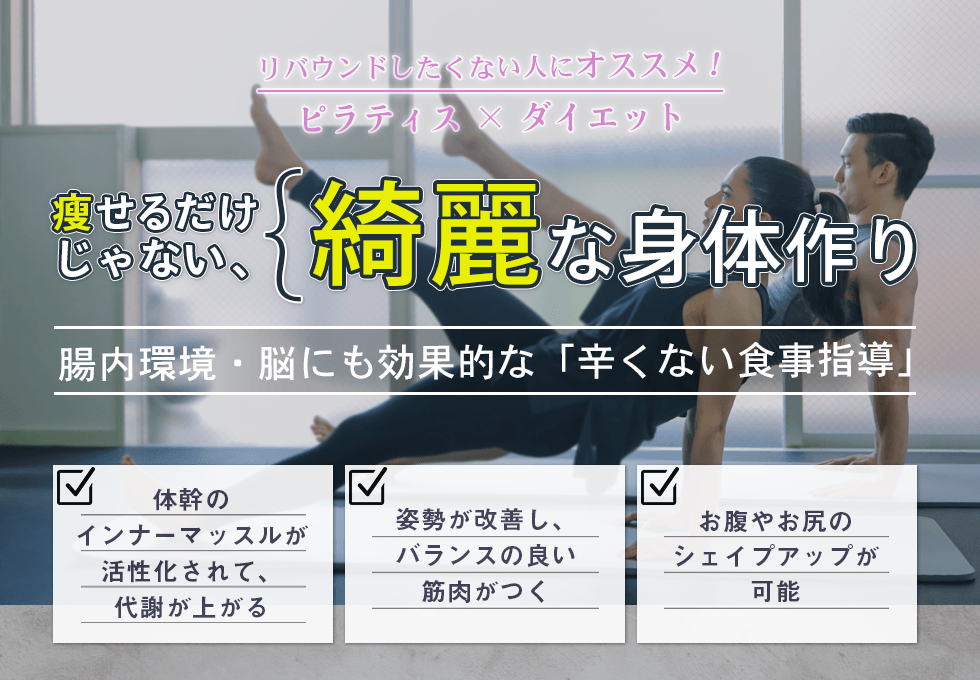b{stoic(ビーストイック)表参道店