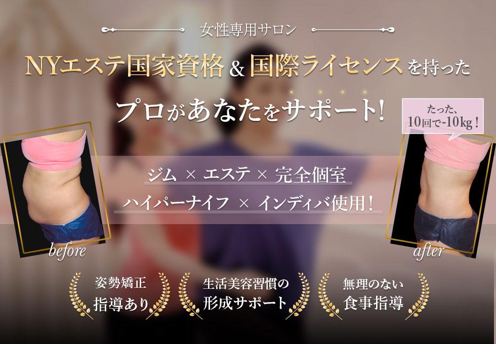Total beauty salon LllL(エル)のサムネイル画像