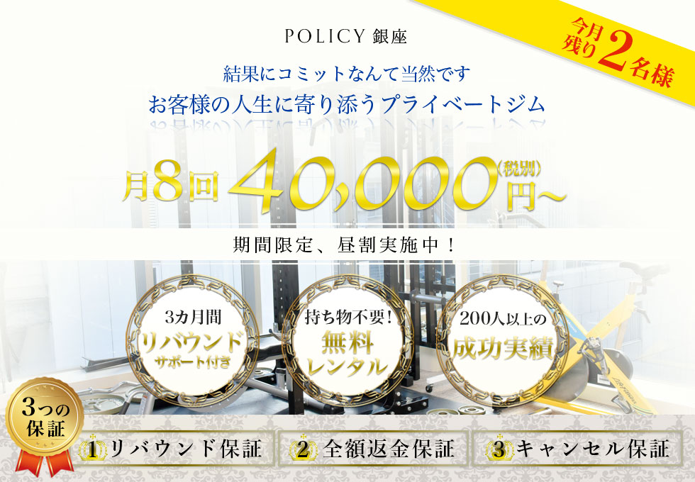 POLICY(ポリシー)池袋店のサムネイル画像