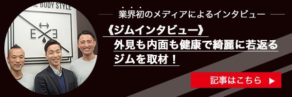 駒沢大学No. 1の満足度!EXE(エグゼ)駒沢大学店