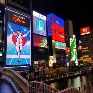 心斎橋(大阪南)夜 込