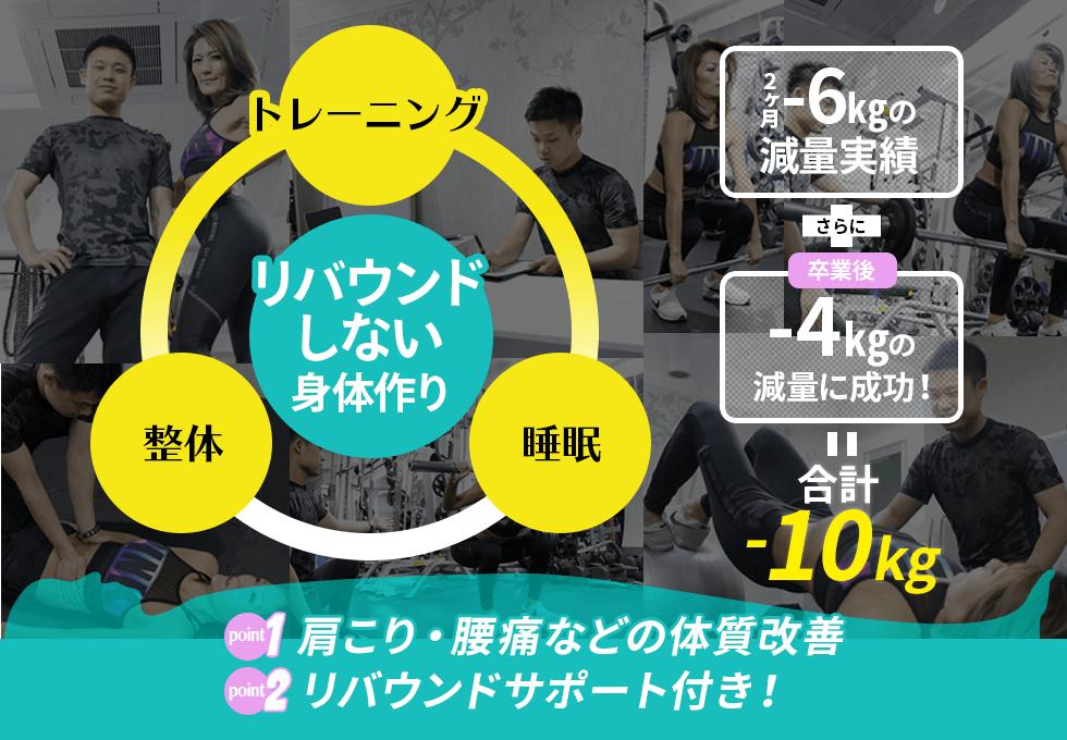 服部塾(ハットリジュク)池袋店のサムネイル画像